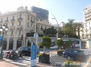 clădire strada Monte Carlo