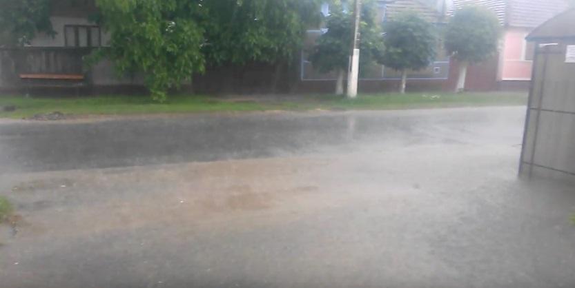 ploaia Girisu Negru 12 iunie 2016